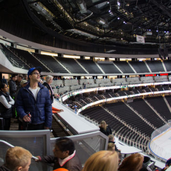 Ford Prince George >> GALLERY: Rogers Place Open House